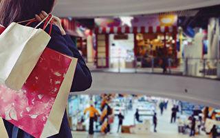 美年末网购将创纪录 网络拥堵影响购物体验