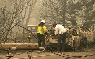 北加州大火或由高壓線導致  太平洋瓦電被訴