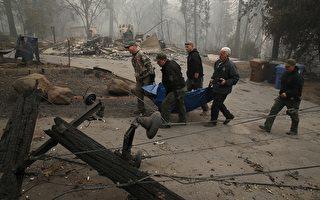 川普將訪加州災區  居民及官員期盼