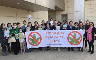 苗必达市议会下周表决大麻税公投 反毒联盟吁民众反对