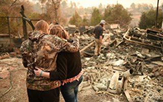 北加州野火70%受控  部分撤离居民返家