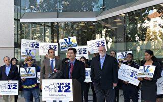 硅谷官員籲投票可負擔住房提案