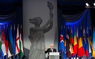 三反共勇士获颁美国杜鲁门-里根自由奖