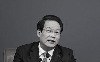 中共保监会前主席项俊波获刑11年