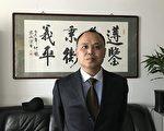 余文生律师(大纪元)