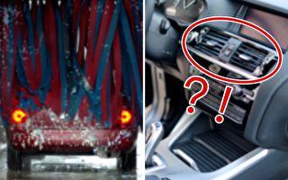 汽车口吐白沫 自动洗车冷气孔竟狂冒泡泡