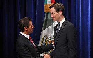 美墨加新自貿協定簽署 墨總統為庫什納頒獎