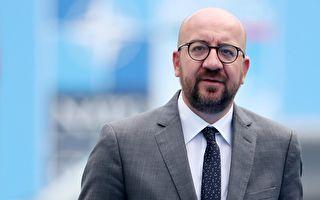 比利时首相宣布辞职