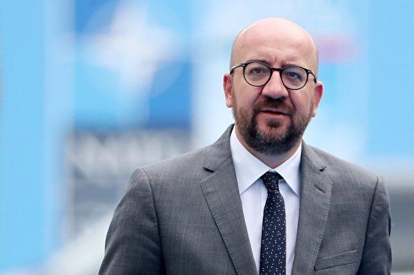 2020年9月25日,歐盟理事會主席米歇爾在聯合國大會上公開指,在大國的競爭中,歐盟站在美國一邊,而不是中國(中共)。(TATYANA ZENKOVICH/POOL/AFP)