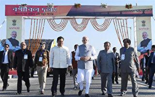 印度最長大橋開通抵禦中共(中國)