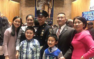 市警总部升职礼 多名华裔警察荣升