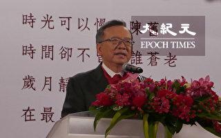 台中华电面临最大退休潮 明年征才1600人