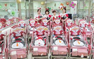 新生兒打扮可愛聖誕寶寶  宏其婦幼新手爸媽驚喜