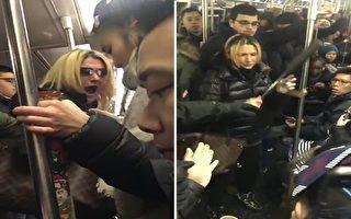 民意代表對地鐵侮辱華人事件表示譴責