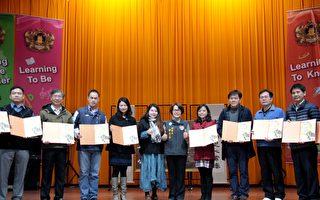 廣達宋代文化大觀教育展    後龍國小巡迴展出