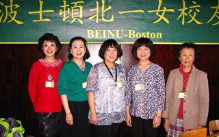 李欣接波士顿北一女校友会长