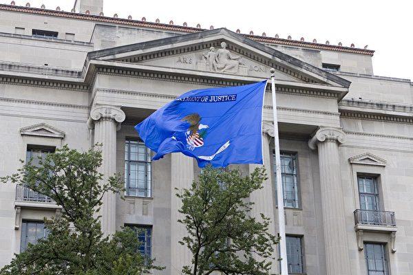 美司法部詳解為何反對讓孟晚舟保釋