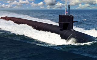 美海军斥巨资升级基础设施 以推进潜艇计划