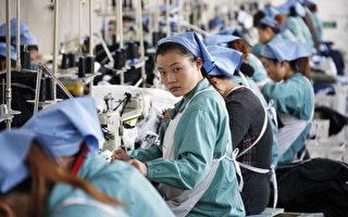 贸易战冲击中国经济  生育率数据也被消失