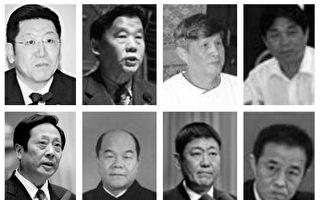 70名落马的中共法院院长(1)