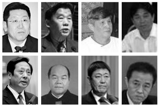 70名中共法院院長惡運實錄(1)