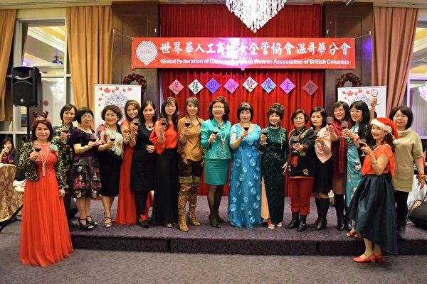 世華女企管溫哥華分會舉辦迎新送舊暨慶生晚宴,陳瀅如連任兩屆會長