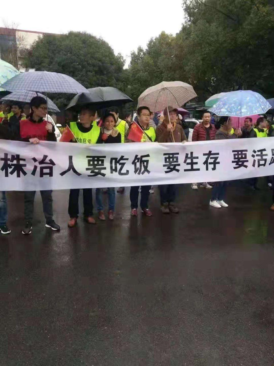 2018年12月3日,近千名湖南株冶集團職工在株洲市政府大門前打橫幅表訴求,維權抗議。(受訪者提供)