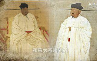 北宋开国有先兆 从双龙潭到僧人奇梦