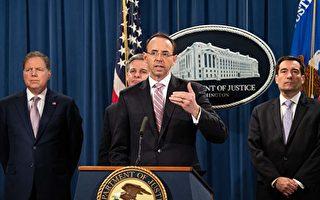 七国指控中共黑客 直指幕后黑手是国安部