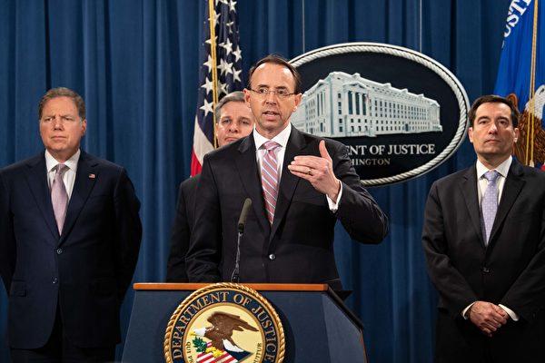 12國聯手調查 美帶頭起訴中共黑客組織成員