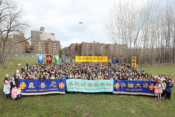 紐約數百名中西族裔法輪功學員向法輪功創始人李洪志先生拜年。(張學慧/大紀元)