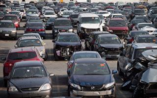 卑诗省保险局ICBC请求涨车辆保险费
