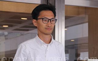 朱凱廸參選鄉郊代表被DQ