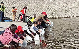 石门水库鱼苗放养水资源宣导  水域生态永续发展