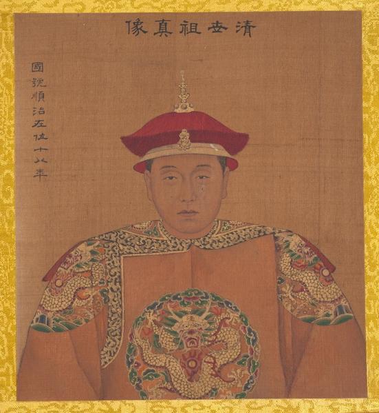 清《歷代帝王真像》,清世祖。(公有領域)