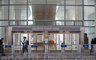旧金山Salesforce交通中心钢梁裂纹调查结果公布