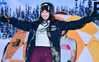 台名模王心恬 挑战台湾首例雪地Runway秀