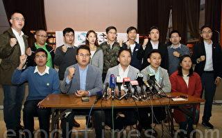 香港民主党改选领导层年轻化