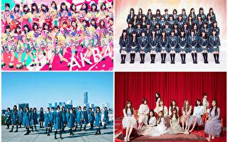 AKB,乃木坂,榉坂及IZONE将于FNS歌谣祭合作