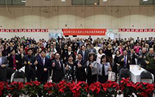 加拿大首度表态 考虑与台湾洽谈投保协议