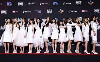 韓國人氣女團IZ*ONE出席2018 MAMA資料照。(Chung Sung-Jun/Getty Images)