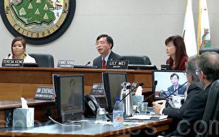 邵阳和黄洁宜宣誓就职  北加州菲利蒙市议会再添华裔面孔