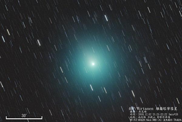 雙子座流星雨將登場 最高峰每小時120顆