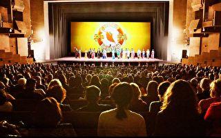 神韻2019首演爆滿 加州觀眾盛讚中華文化