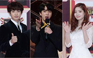 灿烈、硕珍与多贤将担任KBS歌谣盛典主持人