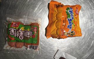 防非洲猪瘟 港澳肉品也不得携入台湾