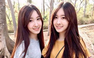 曾获全球舞蹈大赛冠军 双胞胎姊妹考上清大