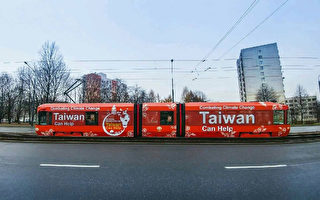 德媒:台湾是模范生 却遭排除在联合国会议外