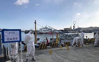 大陸魚船越界捕魚 被台警搜出5.7公斤豬肉