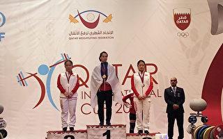 郭婞淳卡达杯勇夺3金 生涯国际赛第一次